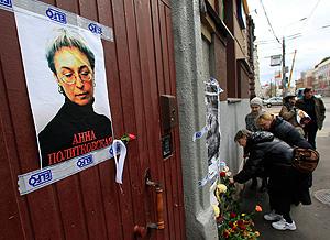 Дело Политковской: вина пятерых доказана