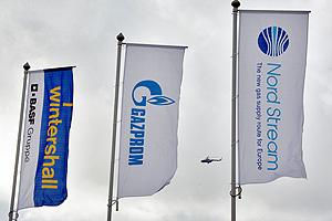 """Правительство не даст """"Газпрому"""" продавать газ в России, как в Европе"""