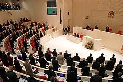 В Грузии выбрали председателя парламента
