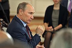 Путин взялся за патриотическое воспитание