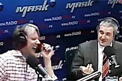 """Ведущих """"Маяка"""" уволили за насмешки над больными"""