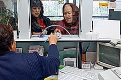 Минфин хочет открыть супермаркеты пенсий