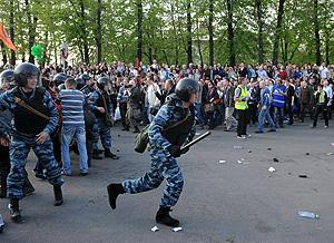 """Болотного"" арестанта отпустили"