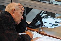 Минэкономразвития: экономику России испортят бюджетное правило и пенсионная реформа