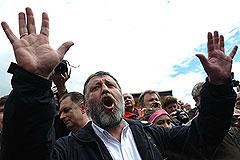 Пархоменко подозревают в призыве к митингу