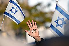 Израиль и ХАМАС прекращают огонь
