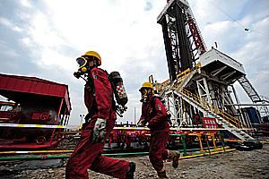 Россия будет добывать сланцевый газ