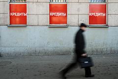 В прогнозе Минэкономразвития экономисты увидели грядущий финансовый кризис
