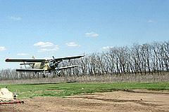 В Югорске жестко приземлился Ан-2