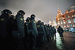 Центр Москвы перекрыли из-за учений