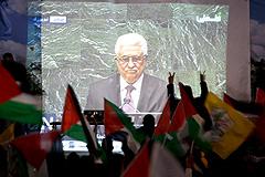 Палестину назвали государством в ООН