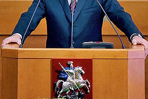 Выборы в Москве: первые кандидаты