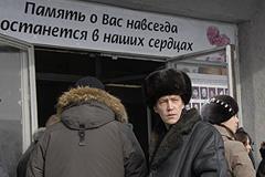 """Суд по """"Нерпе"""" начнется 11 декабря"""