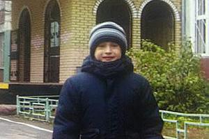 Пропавший ребенок найден живым