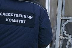 По Костомарову дали разъяснения