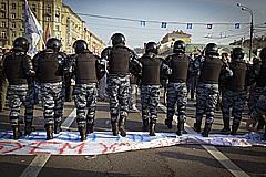 """""""Марш свободы"""" не дошел до согласования"""