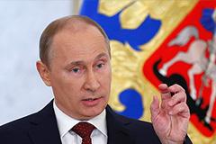 Путин. Послание