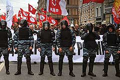 """Марш свободы"" не согласован"