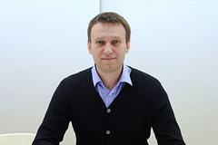 Против Навального завели дело