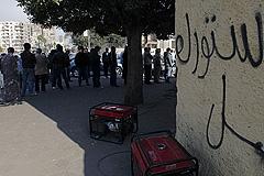 Референдум в Египте. Начало