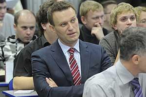 Навальным предъявлено обвинение