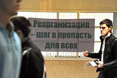 Забастовка в РГТЭУ привела к отставке