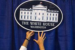 Белый дом стер петиции