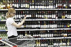 2012: Не пей вина, Гертруда, или о популярности вин