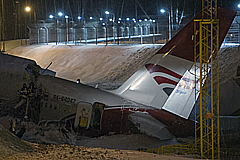 В катастрофе Ту-204 ВПП не виновата