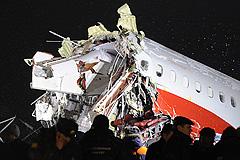 Ту-204: состояние раненых стабильное