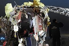 Крушение Ту-204: эксперты назвали причину
