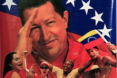 Инаугурация Чавеса отложена
