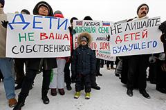 Регионы поддержали протест