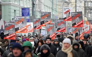 """Марш за отмену """"закона Димы Яковлева"""" в центре Москвы"""