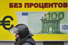 Бюджет пополнят доходами российских рантье