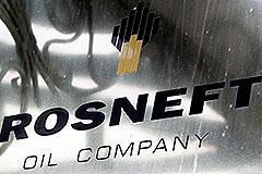 """""""Роснефть"""" должна дать бензин и мазут для всех, чтобы никто не ушел обиженным"""