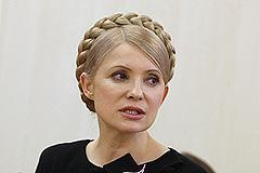 Тимошенко обвинили в убийстве Щербаня