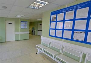 Детская больница под угрозой