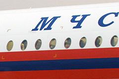 Россиян привезли из Сирии