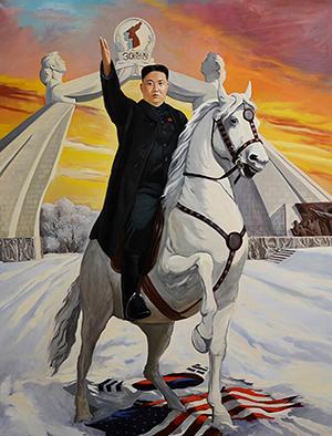 Image result for ким чен ын