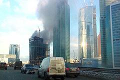 """Пожар в """"Москва-Сити"""""""