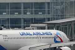 Инцидент в аэропорту Казани