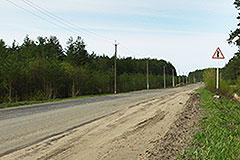 Нерентабельные дороги на деньги пенсионеров