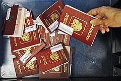 Бумажному паспорту осталось два года