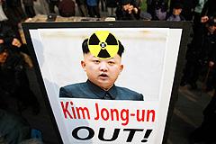 Пхеньян готовится взрывать