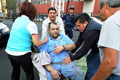 Трагедия в Мексике: подробности