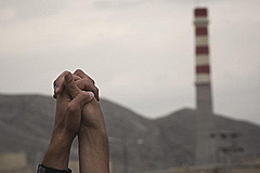 """Иран и """"шестерка"""" проведут переговоры"""
