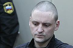 Удальцова отправили под домашний арест