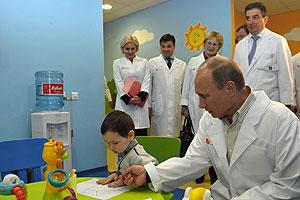 Президент о сиротстве и детях-инвалидах
