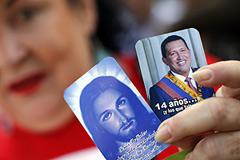 Чавес жив или мертв?